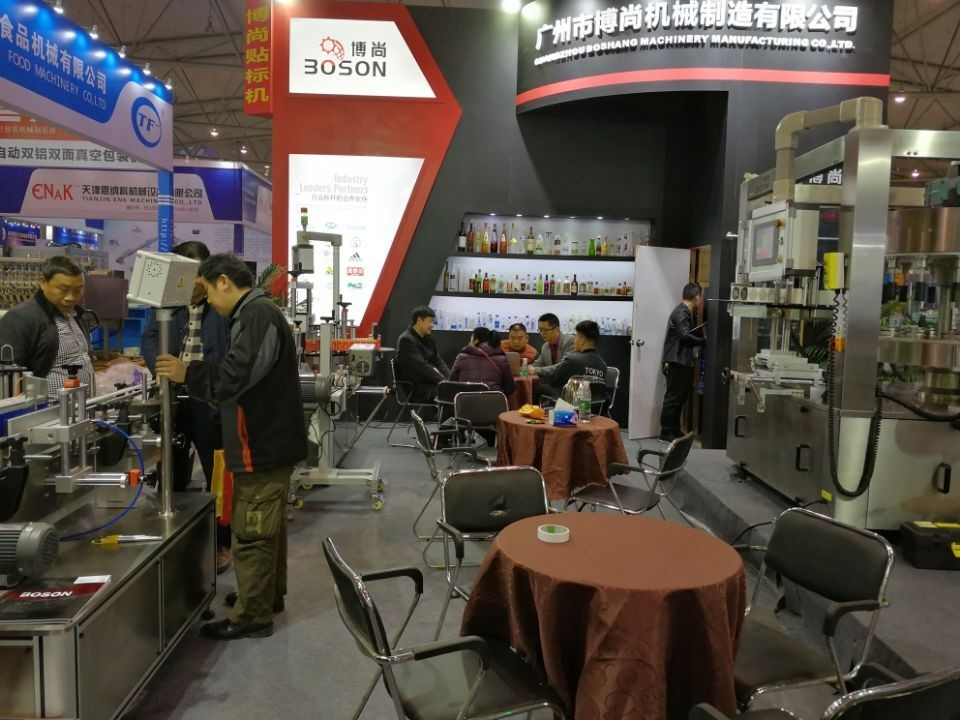 china latest news about Boshang attend the 97th China Food & Drinks Fair in chengdu city