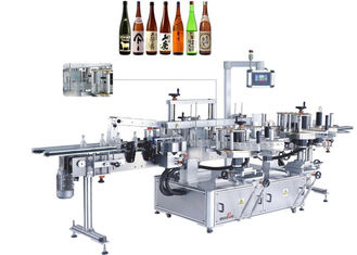Automatic Adhesive Sticker Glass Bottle Labeling Machine 250BS / Min Speed 1mm Accuracy
