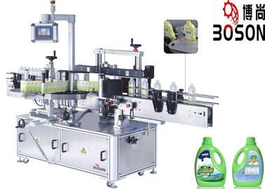 Automatic Sticker Labeling Machine , Oval Bottle Label Applicator Machine For Bottles