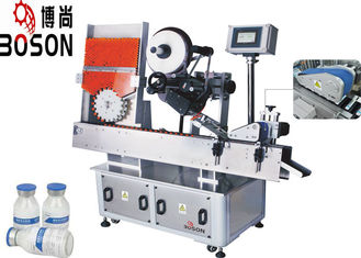Pharmaceuticals Industry Vial Sticker Labeling Machine , Self Adhesive Sticker Labeling Machine