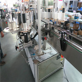 Plastic Buket Single High Speed Labeling Machine , Two Side Labeling Machine