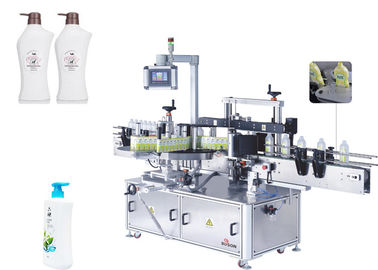 High Speed Labeling Machine Automatic Cosmetics Shampoo  Detergent Bottle Labeler