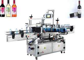 Glass Bottle Self Adhesive Sticker Labeling Machine , Glass Jar Labeling Machine