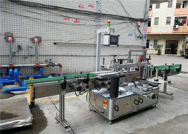 Wine Bottle labeling machine , Double Side Sticker Label Machine