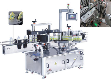 Automatic Sticker Labeling Machine , Liquid Detergent Bottle Labeling Machine 114.6mm Chain Board