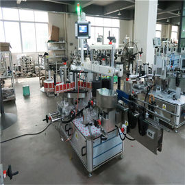 Automatic Wine Labeling Machine 5000-8000 B/H Quantity Servo Motor