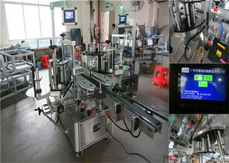Chile Brands Wine Bottle Labeling Machine , Beer Bottle Labeler 30-110 MM Width
