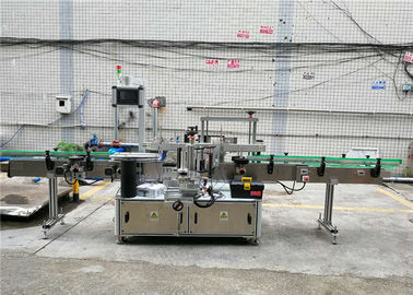 Oval bottle labeling machine 2 sides mc front and back bottle labeller