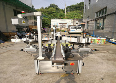 Automatic Front and Back Labeling Machine for flat bottle labeling mc