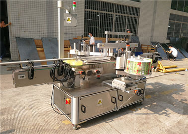 Self adhesive labeling machine for flat bottle , Label Applicator Machine For Bottles
