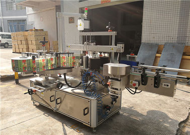 Flat Bottle Labeling Machine 3048mm x 1700mm x 1600mm Outer of equipment
