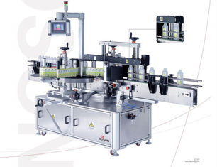 Square and round bottles automated labeling machine 50HZ 2300W Power system
