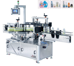 Two Labels Oval Bottle Labeling Machine front / back labels on bottle