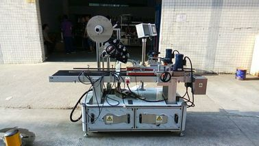 50m/min Self Adhesive Labelling Machine for Ice Brick Top Side
