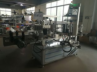 Double-side High Speed Labeling Machine , Self Adhesive Sticker Labeling Machine