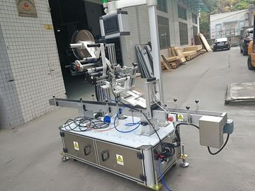Sticker Top Labeling Machine For Nozzle Pouch Electric Driven Type