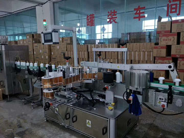 Automatic Adhesive front / back Glass Bottle Labeling Machine High Speed 5000 - 8000B/H
