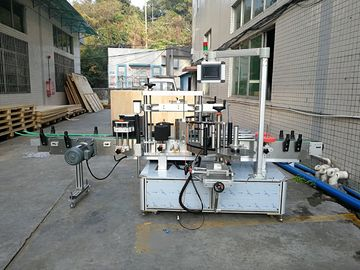 Automatic Sticker Flat Bottle Labeling Machine Integrated Front And Back