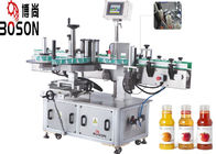 China Electric Eyes Reaction Bottle Round Sticker Labeling Machine Beverage Industry company